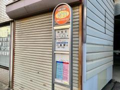 「神明町(川越市)」バス停留所