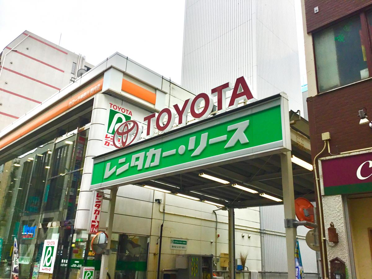 トヨタレンタリース横浜関内店