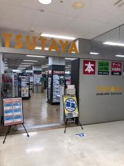 TSUTAYAアル・プラザ瀬田店