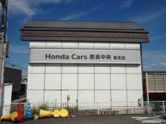 Honda Cars奈良中央香芝店