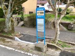 「ゆずり葉団地」バス停留所