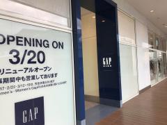 GAPラゾーナ川崎プラザ店