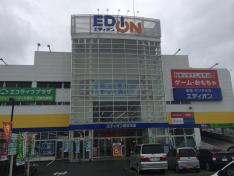 エディオン 熊本本店