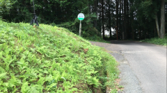 「清水刈」バス停留所
