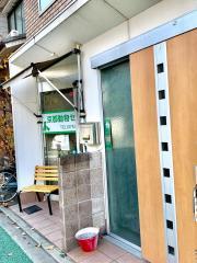 京都動物センター病院