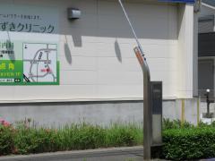 「新藤森橋」バス停留所