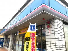 ローソン 金沢新神田店