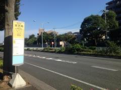 「羽沢南」バス停留所