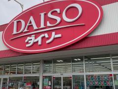 ザ・ダイソー 坂出店
