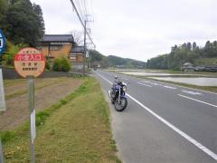 「小金入口」バス停留所