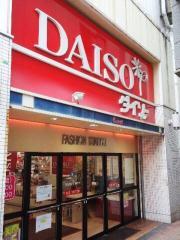 ザ・ダイソー コア古川橋店