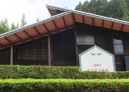 龍神村曼荼羅美術館