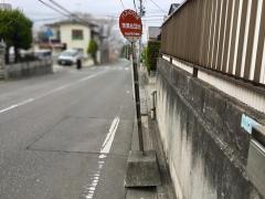 「東黒松団地」バス停留所