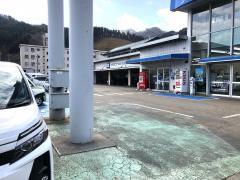 ネッツトヨタ岩手釜石店