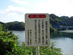 赤目一志峡県立自然公園