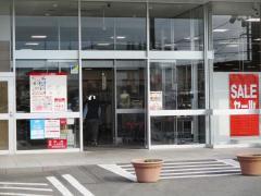 ファッションセンターしまむら 邑久店