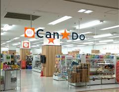 キャンドゥ イオン加賀の里店