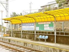 清和学園前駅