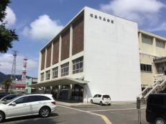 福島市公会堂