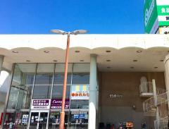 ショッピングセンターサンポートかしま