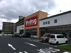 V・drug 南陽店