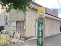 「久御山工業団地東」バス停留所
