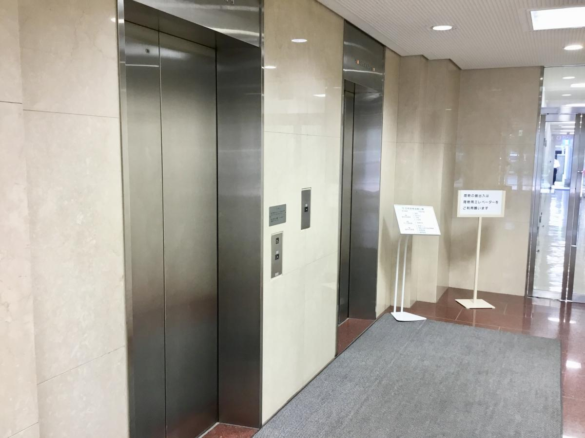 プルデンシャル生命保険株式会社 岡山支社