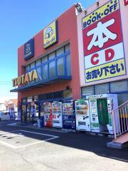 TSUTAYA隅の浜店