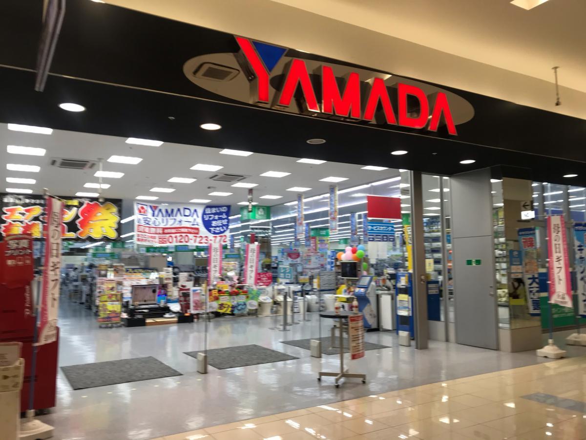 ヤマダ電機綾川店
