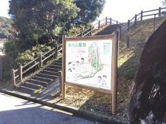 源内山緑地