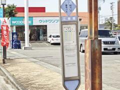 「江越橋」バス停留所