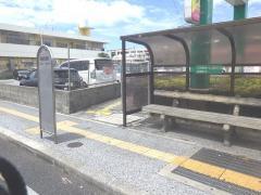 「印刷団地前」バス停留所