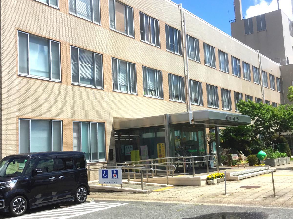 名古屋市緑区役所