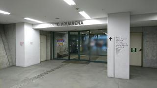 京都アクアリーナ
