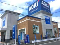 AOKI 川越神明町店