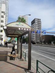 「月島三丁目」バス停留所