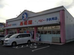 西松屋 豊岡店
