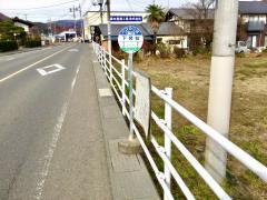 「下発知」バス停留所