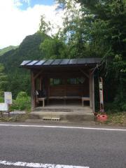 「松谷」バス停留所