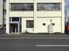 角田消防署