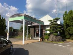 太子ゴルフセンター