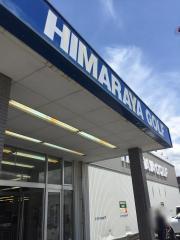 ヒマラヤゴルフ 福井店