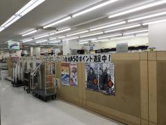 ブックセンター湘南幸町店