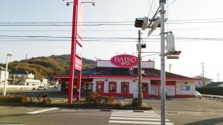 ザ・ダイソー 和歌山神前店