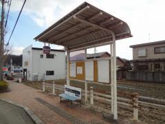 「畠田南」バス停留所