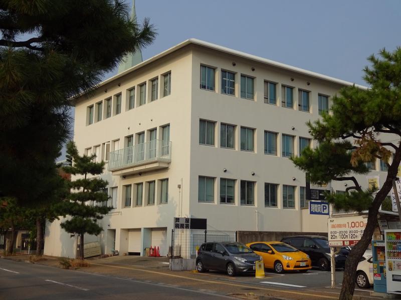 芦屋税務署