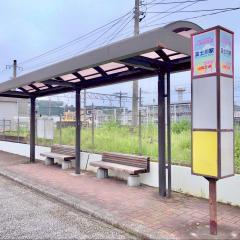 「富士川駅」バス停留所
