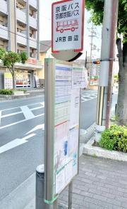 「JR京田辺」バス停留所