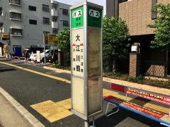 「大江川鶴」バス停留所