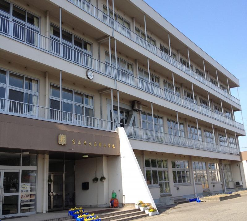 スタディピア】萩浦小学校(富山市)の投稿写真一覧